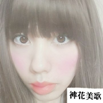 @LIVE(神花美歌/愛命生)